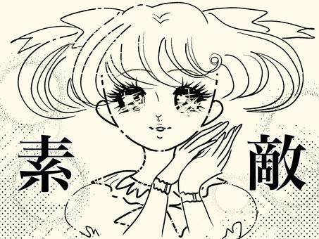 Girl girl cartoon nice