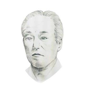 후쿠자와 유키치