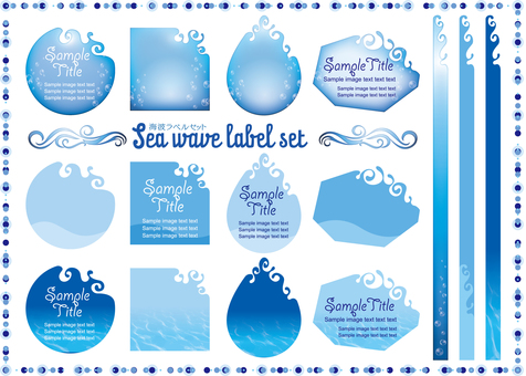 Sea wave label set