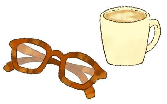 眼鏡とカフェオレ