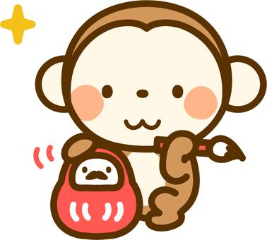 Dharma and monkey