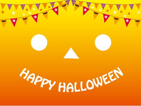 Halloween haunted pumpkin 1