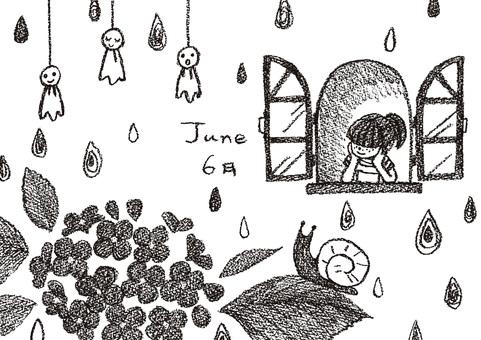 Rainy season 1 monochrome