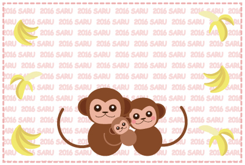 For New Year's cards (Chinese zodiac sign)