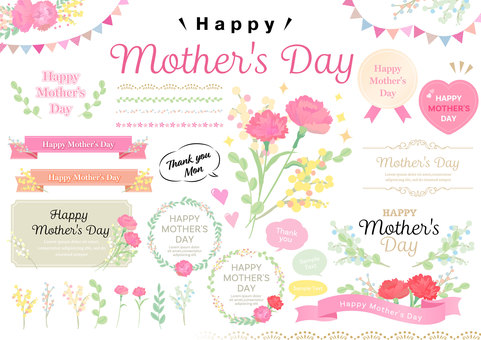 Seasonal material 083 Mother's Day frame set
