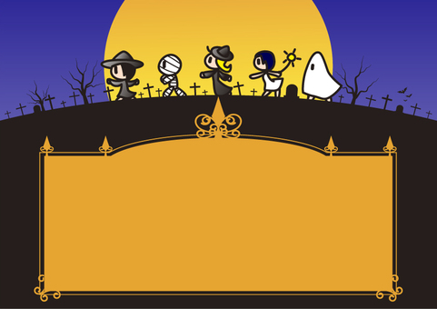 Halloween - 15