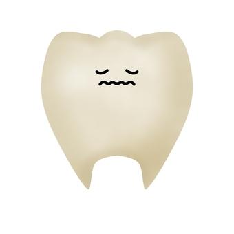 누르스름 한 치아의 캐릭터 (윤곽선 없음)