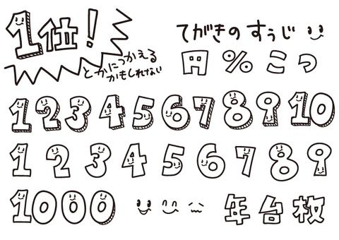 A number illustration of a postcard