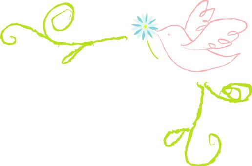 Bird P2