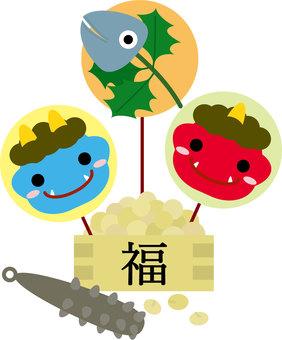 Setsubun Hiiragi and Cute Blue Demons and Akao and Fukuu