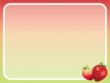 딸기 06