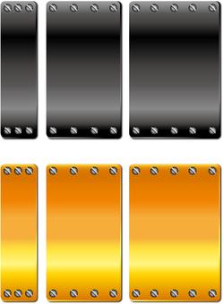Steel plate longitudinal frame set 3