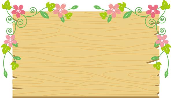 Wood grain _ cherry blossoms _ frame
