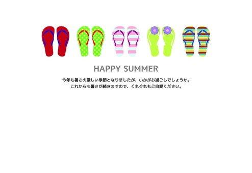 HAPPY SUMMER POP