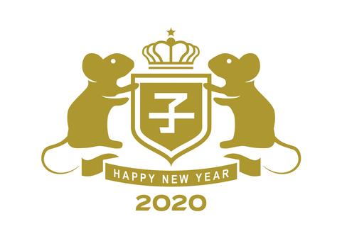Nesumi Emblem 2020 Gold