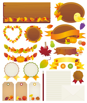 Various in fall ♡ Part 2