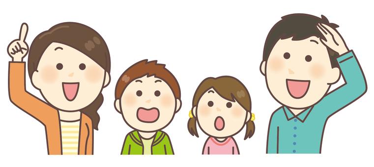 올려다 4 인 가족 02