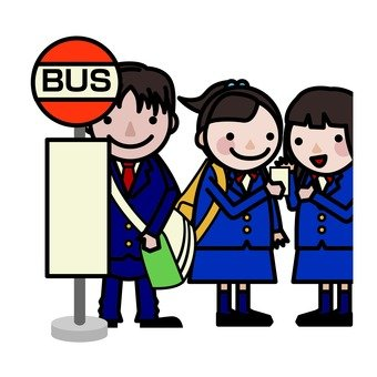 Junior High School Day - Bus School