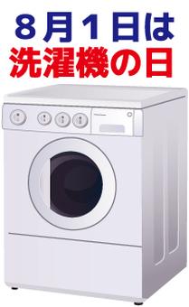 세탁기 03
