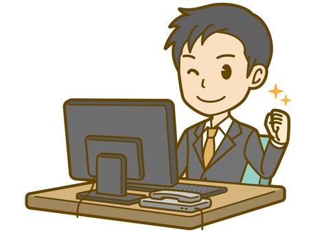 Male (office worker): B_ PC 04 BS