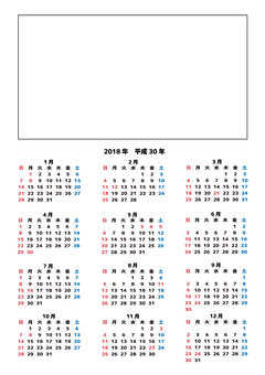 Annual calendar image space available A4 compatible