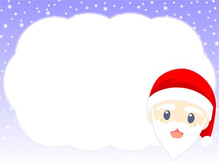 Winter sky Christmas frame -3