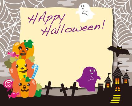 Halloween _ 7