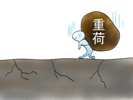 A burden