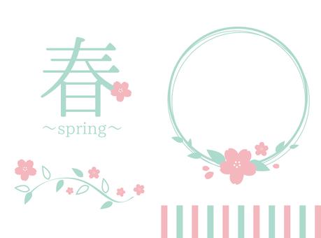 봄 가리 01