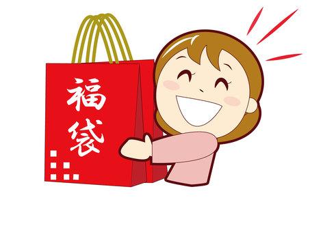 chacha Lucky bag shopping