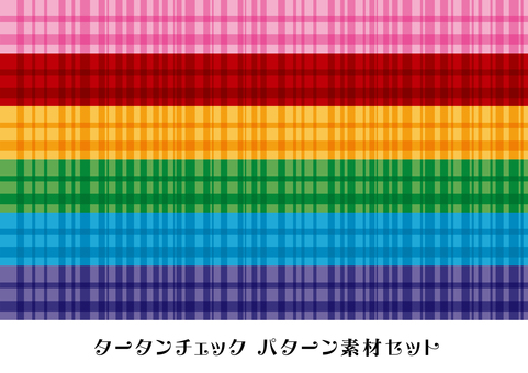 Tartan check pattern material set