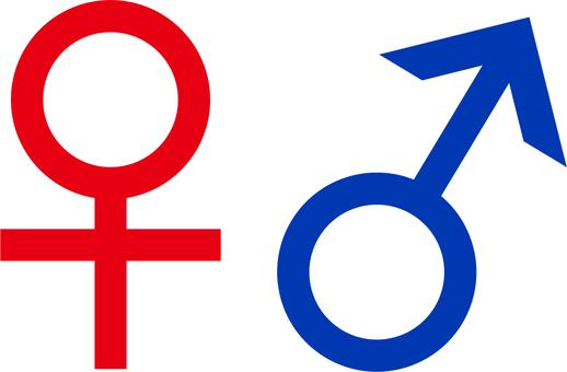 Male / female