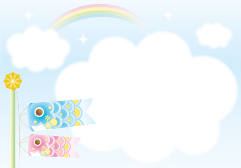 Koinobori cloud card