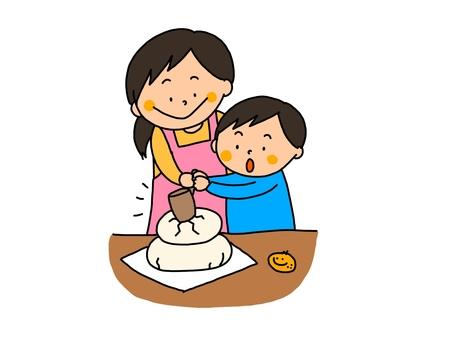 Kiriraku parent and child