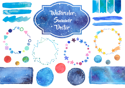 Starry watercolor frame set
