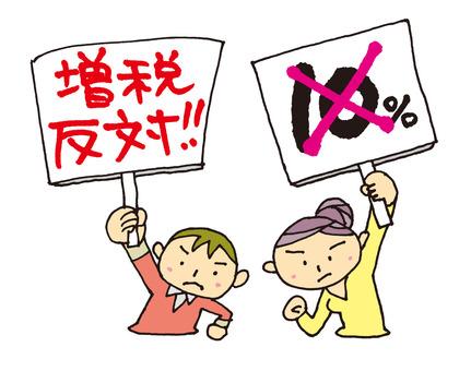 Against tax increase