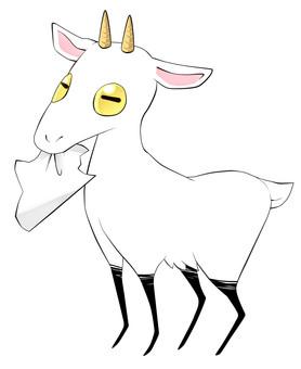 Paper Goat Goat