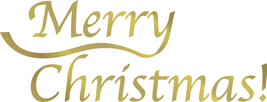 Merry Christmas logo gold