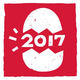 Hanko style eggs 2017