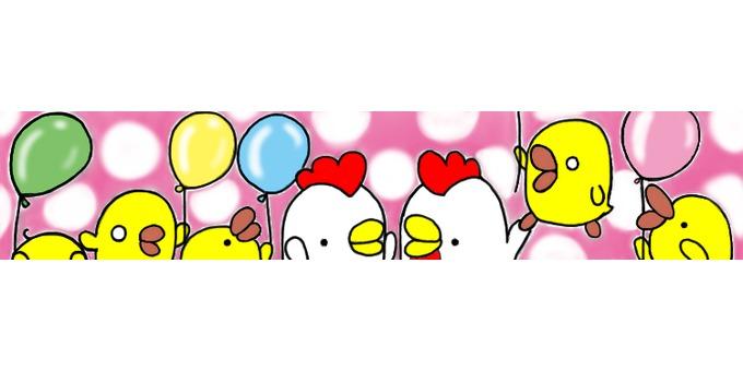 Balloon ★