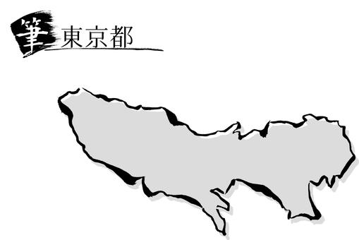 13 Tokyo
