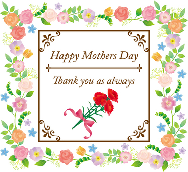 Mother's Day Title English