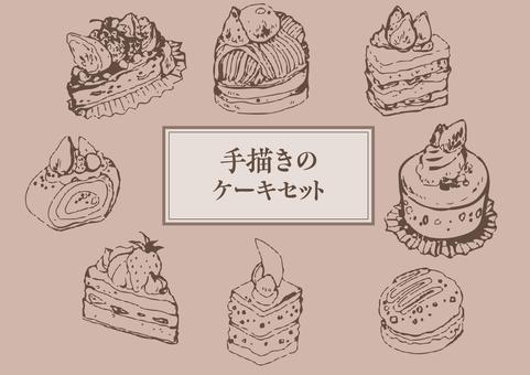Hand drawn cake set