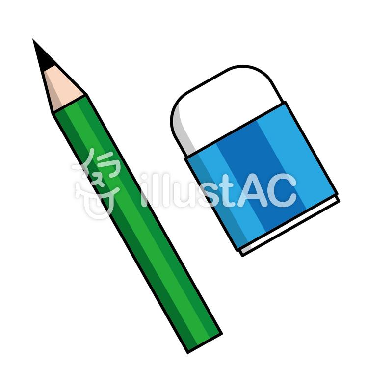 鉛筆と消しゴムイラスト No 887533無料イラストならイラストac