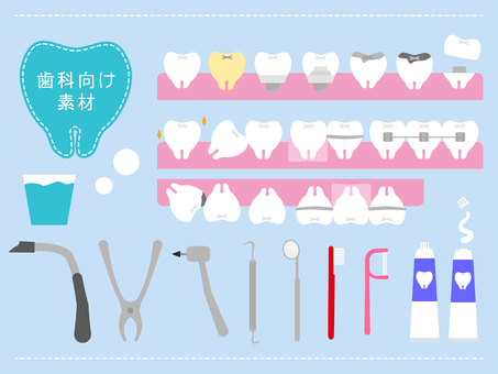 Dentistry _ Tooth and caries and dentistry instruments