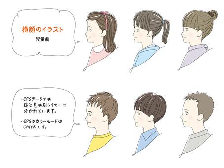 Illustration of profile profile Children
