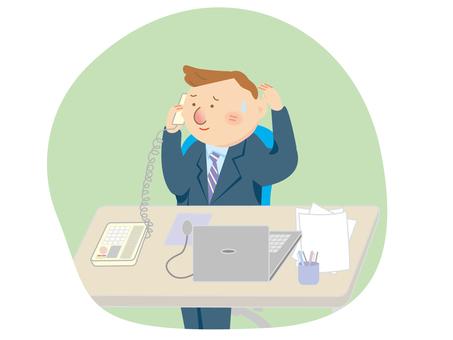 Salary man phone 2