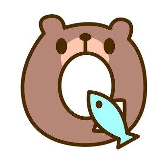 Bear Q
