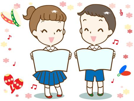 Chorus 5 (framed pair)