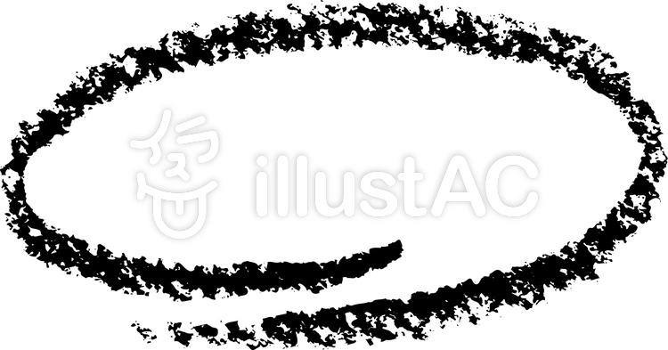 クレヨン手描き 丸イラスト No 486481無料イラストならイラストac